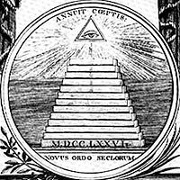 Myth & Misinformation - Pyramid Side of Great Seal (on